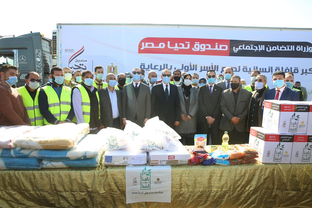 توزيع مساعدات غذائية من صندوق تحيا مصر للأسر الأولى بالرعاية بكفر الشيخ (2)