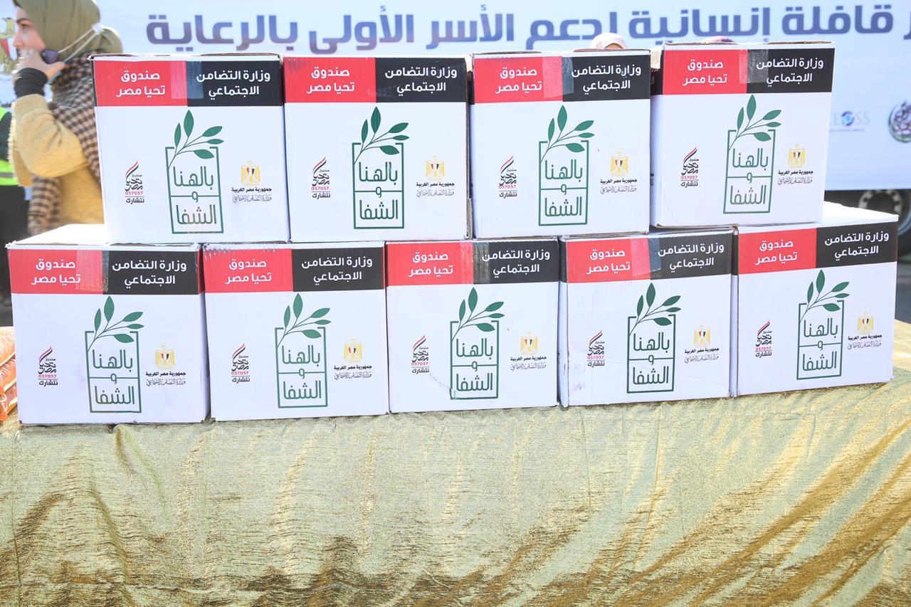 توزيع مساعدات غذائية من صندوق تحيا مصر للأسر الأولى بالرعاية بكفر الشيخ (18)