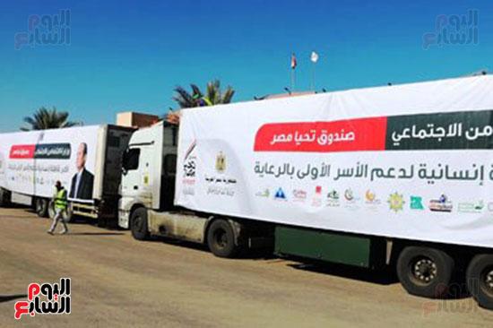 انطلاق القافلة الأكبر لتقديم المساعدات بمحافظات مصر (7)