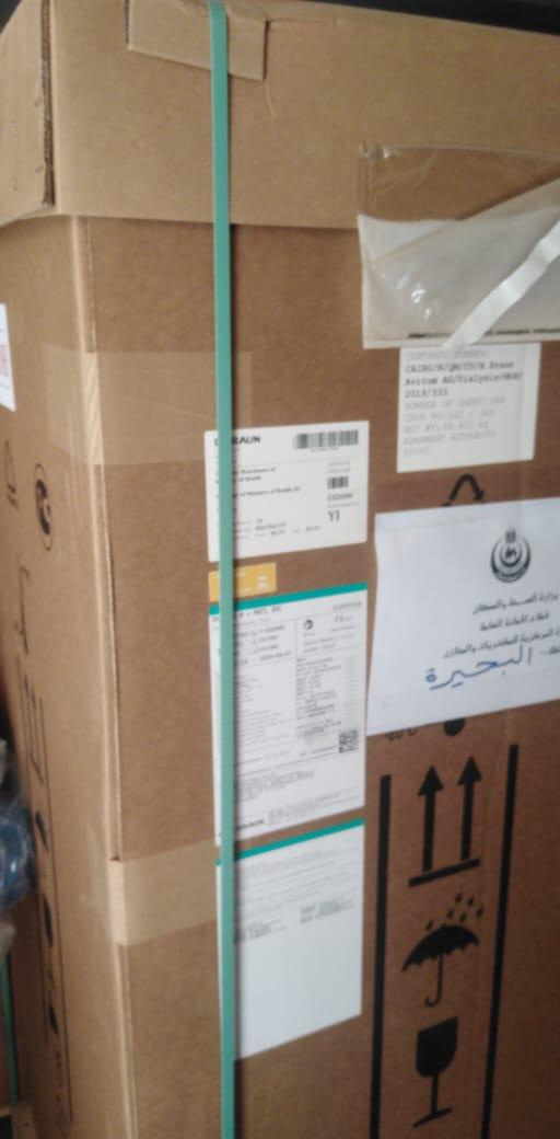 صندوق تحيا مصر يدعم مديرية الصحة بالبحيرة بـ32 ماكينة غسيل كلوى  (3)