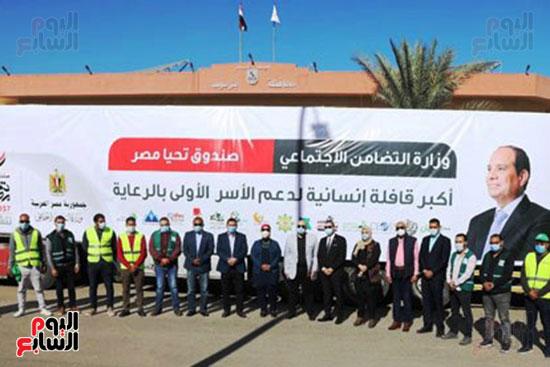 انطلاق القافلة الأكبر لتقديم المساعدات بمحافظات مصر (8)