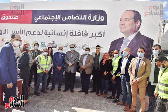 انطلاق القافلة الأكبر لتقديم المساعدات بمحافظات مصر (10)