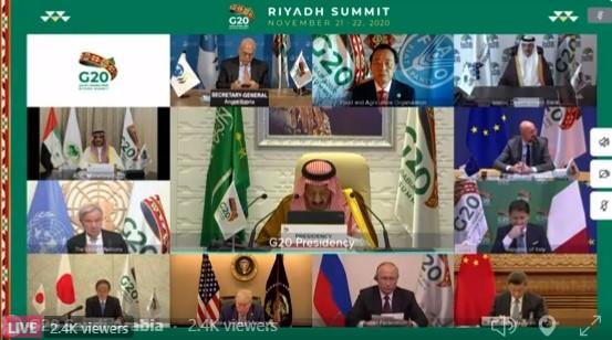 قمة مجموعة العشرين