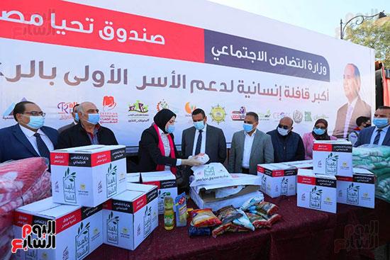 انطلاق القافلة الأكبر لتقديم المساعدات بمحافظات مصر (5)