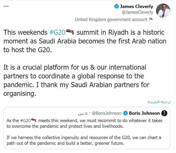 وزير بريطانيا لشؤون الشرق الأوسط