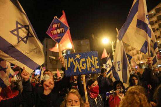 جانب من الاحتجاجات ضد نتنياهو