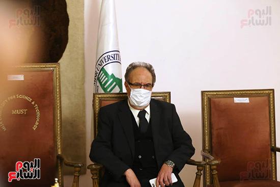 جامعة مصر (2)