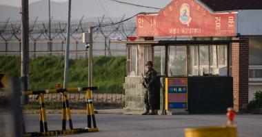 المنطقة الفاصلة بين الكوريتين الشمالية والجنوبية