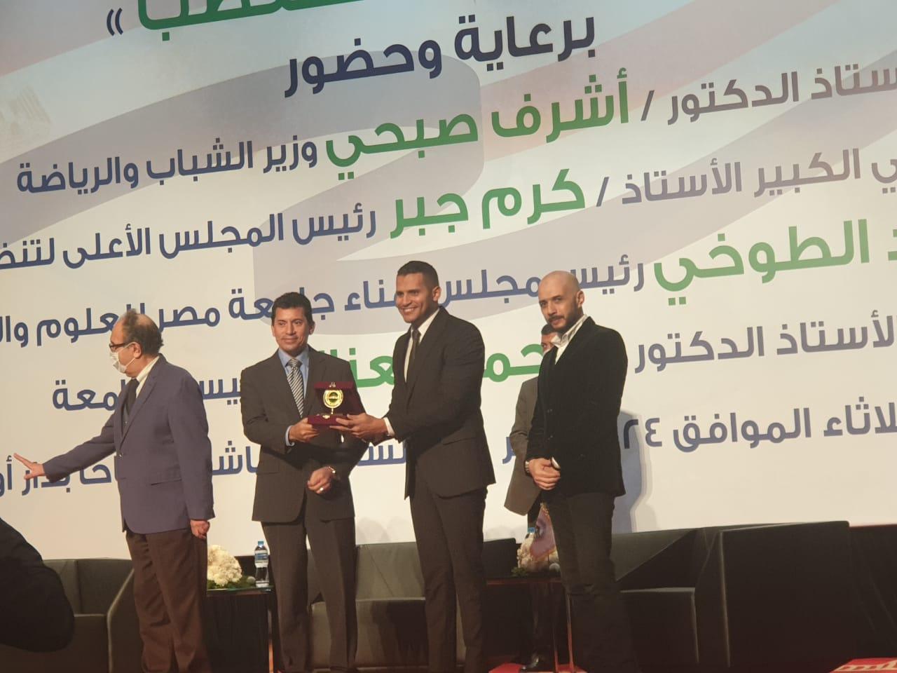 تكريم عمر ربيع ياسين