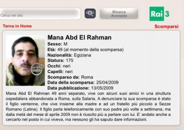 مانا عبد الرحمن