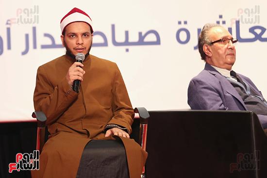 مؤتمر جامعة مصر (13)