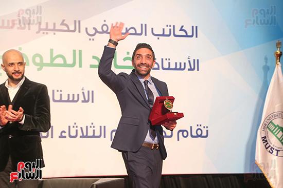 تكريمات جامعة مصر (3)