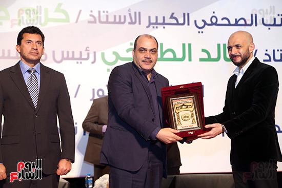 تكريمات جامعة مصر (7)