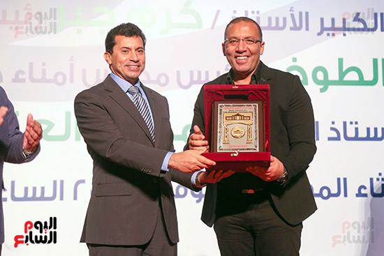 تكريمات جامعة مصر (1)