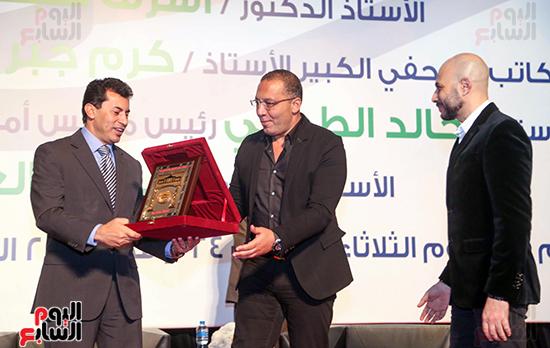 تكريمات جامعة مصر (12)