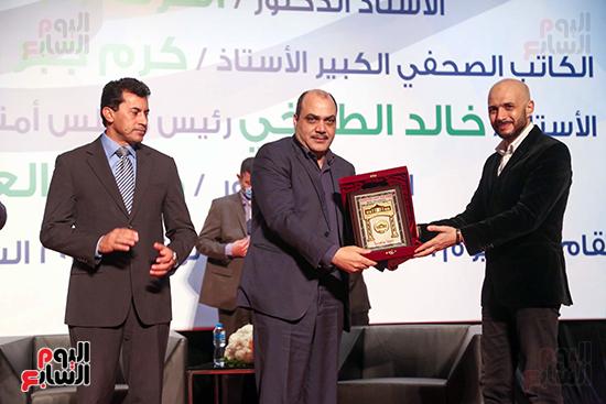 تكريمات جامعة مصر (8)