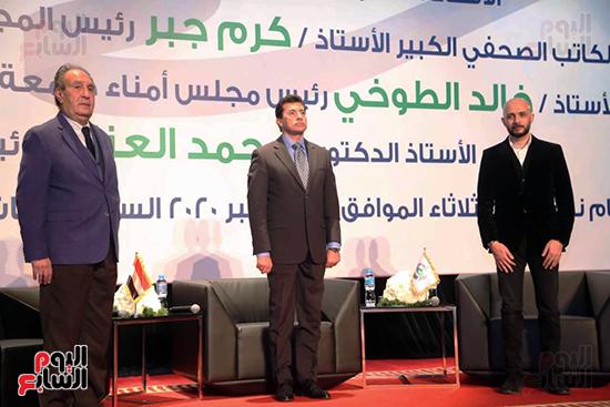 خالد الطوخى وعزازى ووزير الشباب أثناء السلام الوطنى