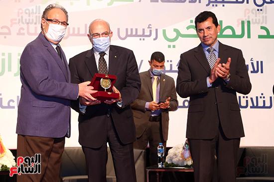 تكريمات جامعة مصر (6)