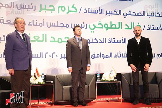 مؤتمر جامعة مصر (15)