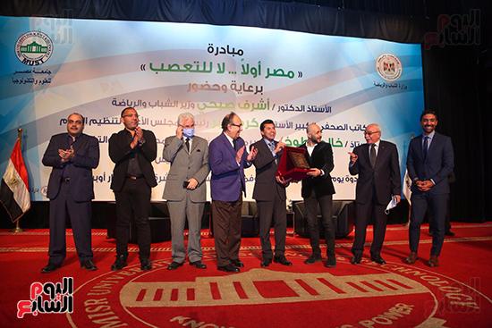 تكريمات جامعة مصر (9)