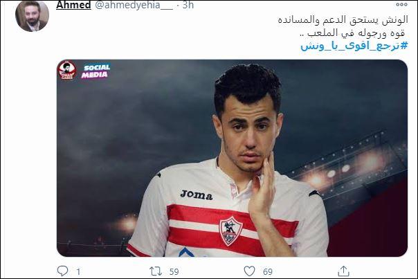 محمود حمدى الونش (2)