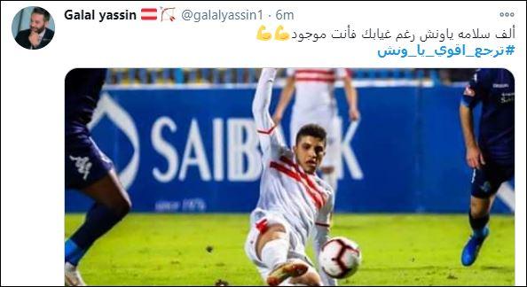 محمود حمدى الونش (4)