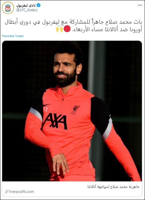 ليفربول عبر تويتر