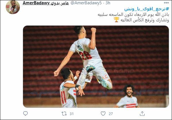 محمود حمدى الونش (3)