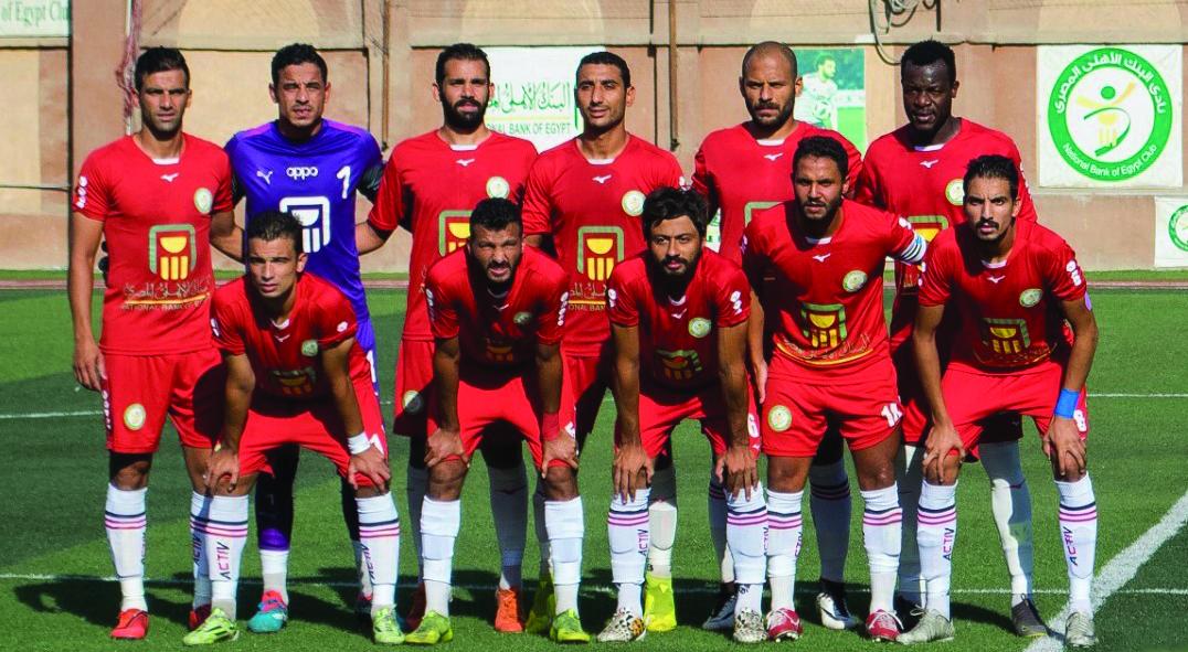 فريق نادي البنك الأهلي المصري لكرة القدم الدرجة الأولى في 2020