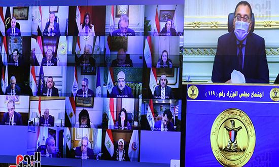 اجتماع مجلس الوزراء، الذي انعقد بتقنية فيديو كونفرانس (4)