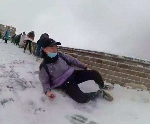 التزلج على السور
