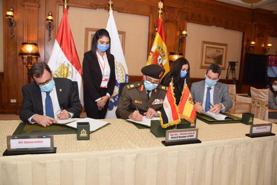 خلال-توقيع-الاتفاقيه