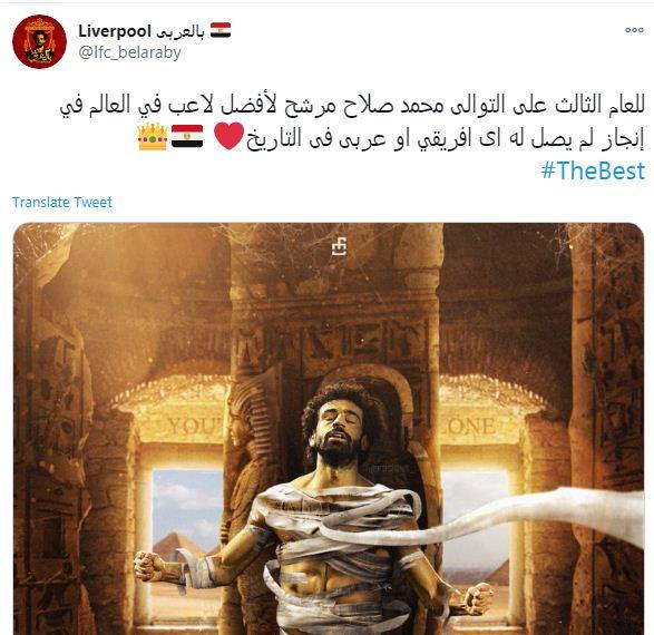 هاشتاج دعم محمد صلاح