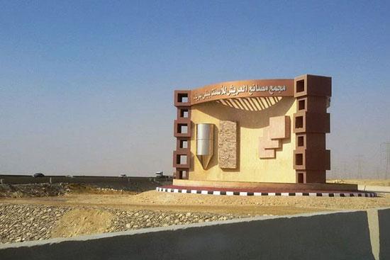 محطة كهرباء غياضة العملاقة  (4)
