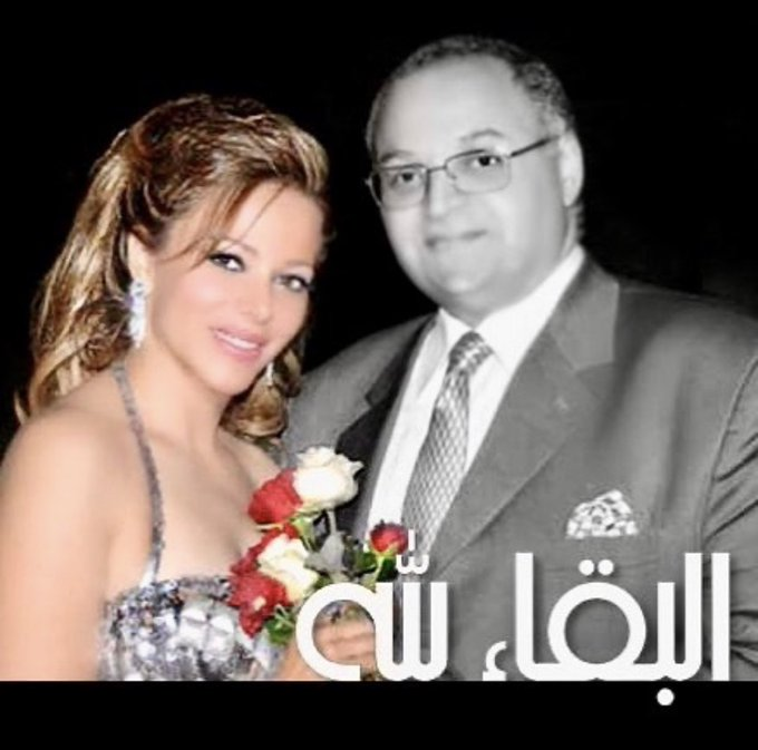 سوزان نجم الدين وزوجها