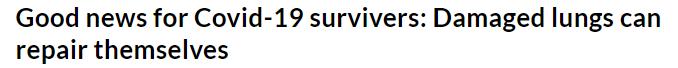 تعافى رئة الناجين ن فيروس كورونا