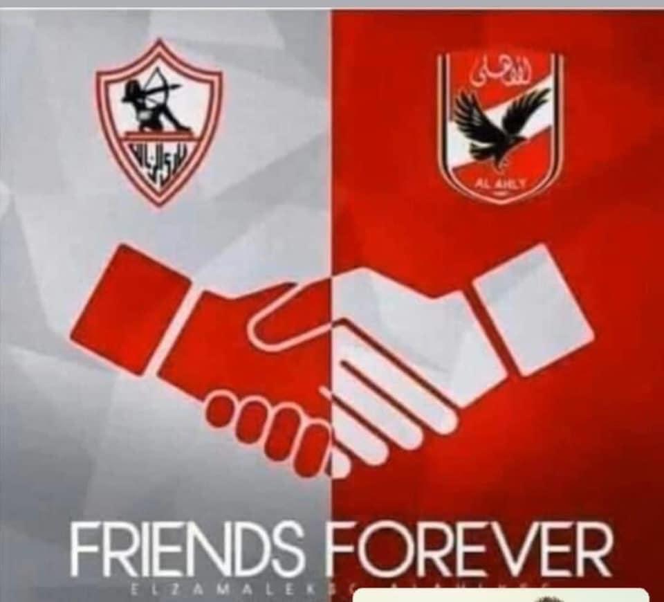 اصدقاء للأبد