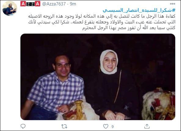 هاشتاج شكرا سيدة مصر الأولى  (4)