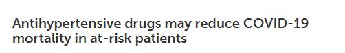 أدوية خفض ضعط الدم