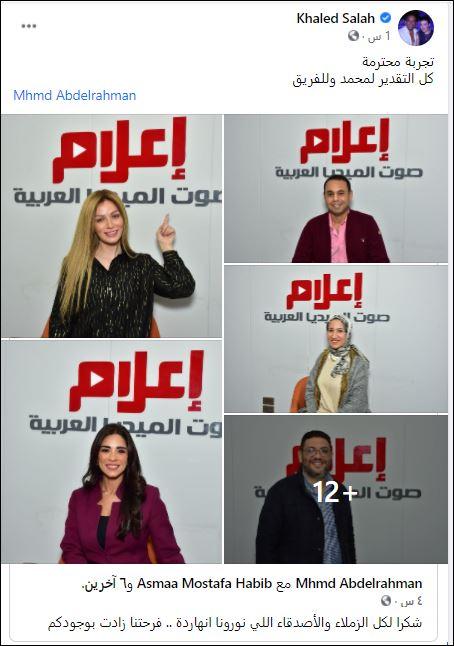 رئيس مجلس إدارة وتحرير اليوم السابع خالد صلاح عبر فيس بوك