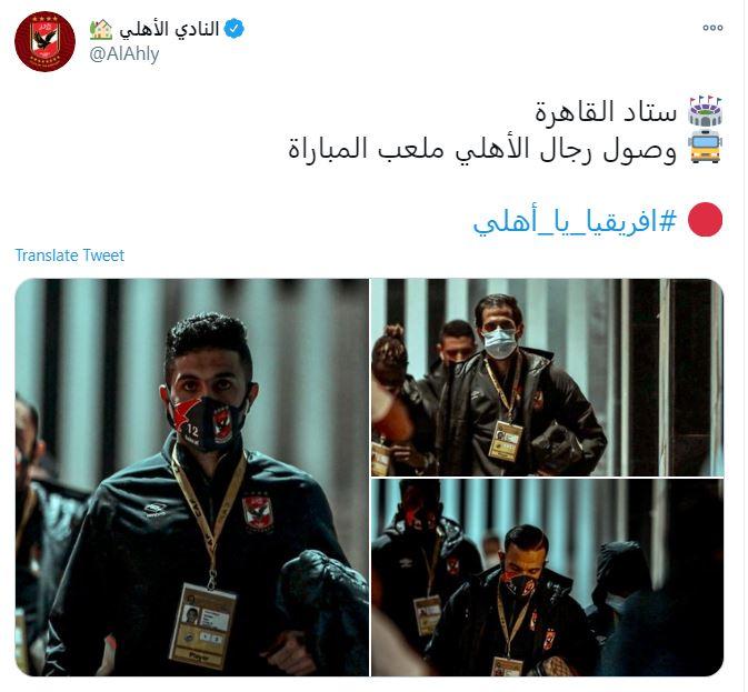 لحظة وصول لاعبي الأهلي إلى ستاد القاهرة لمواجهة الزمالك