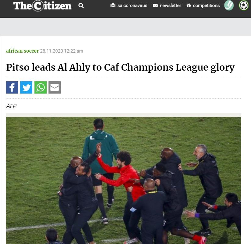 صحيفة ذا سيتزين