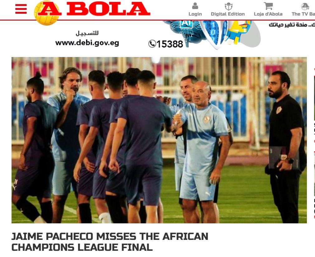 صحيفة ابولا