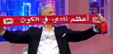 وائل جمعة
