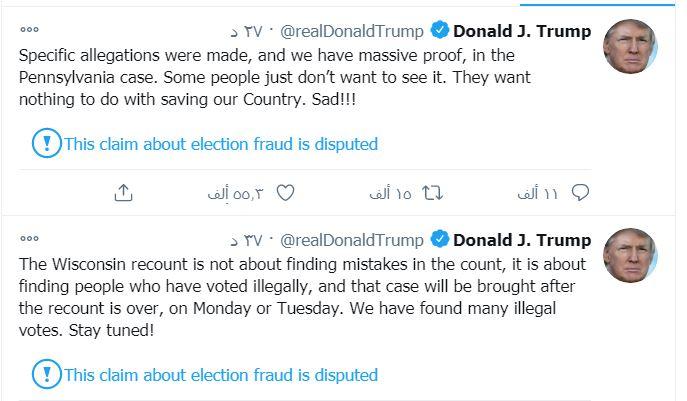 تويتر يضع علامة تحذيرية على تغريدتين لترامب