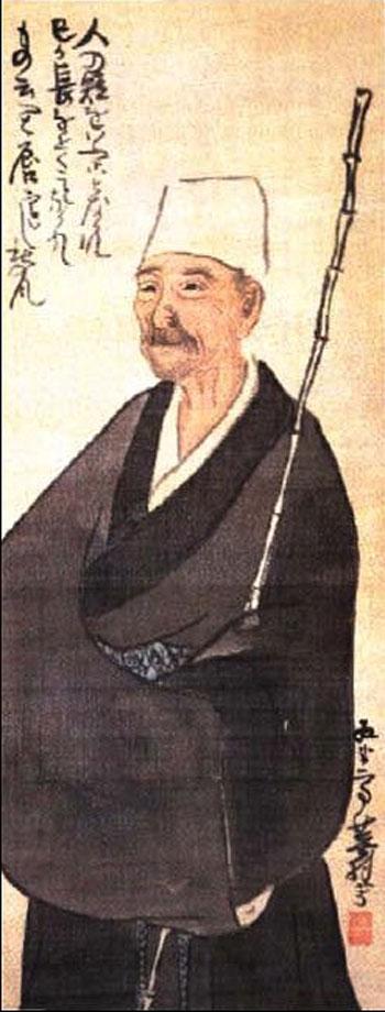 37749-ماتسوو-باشو