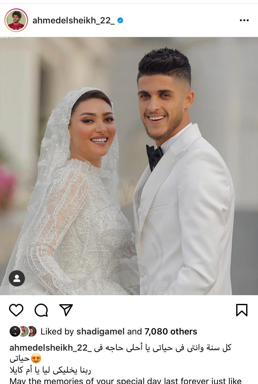 أحمد الشيخ و زوجته
