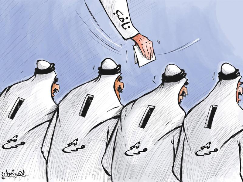 كاريكاتير صحيفة الجريدة الكويتية