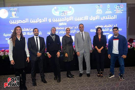 منتدى اللاعبين الدولين والمصرين  (26)