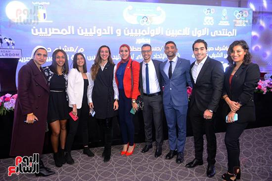منتدى اللاعبين الدولين والمصرين  (32)